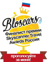 Bloscars2014-badges-RU-1