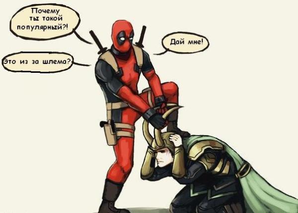 Комиксы-Deadpool-Loki-Deadart-553253