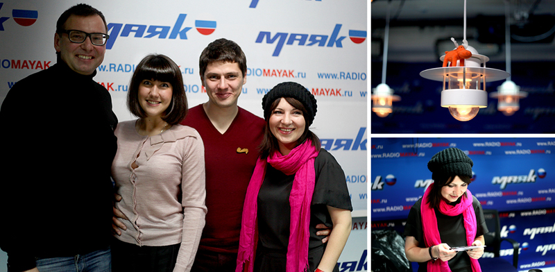 October, 31 - Радио Маяк