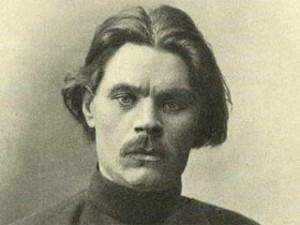 М.Горький_1