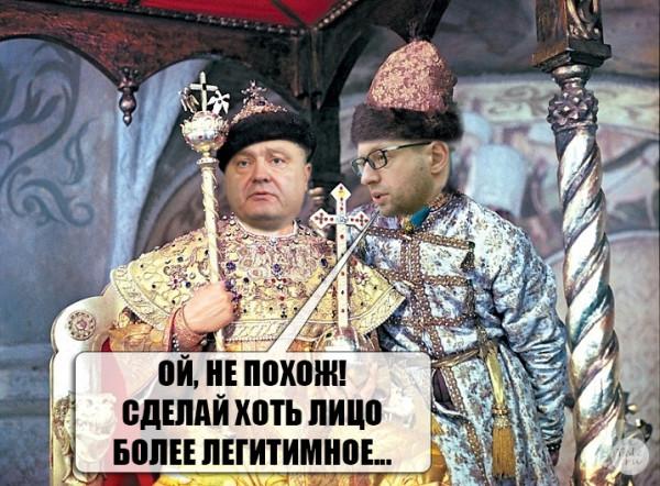 """Газовый спор между Украиной и Россией будет обсуждаться в """"нормандском формате"""", - вице-президент Еврокомиссии - Цензор.НЕТ 9816"""