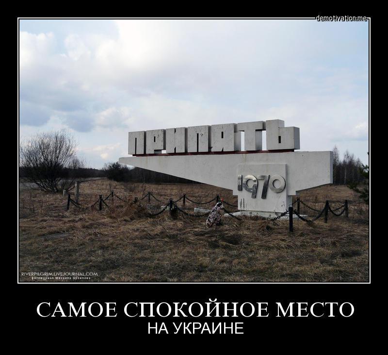 Spokoinoe_Mesto