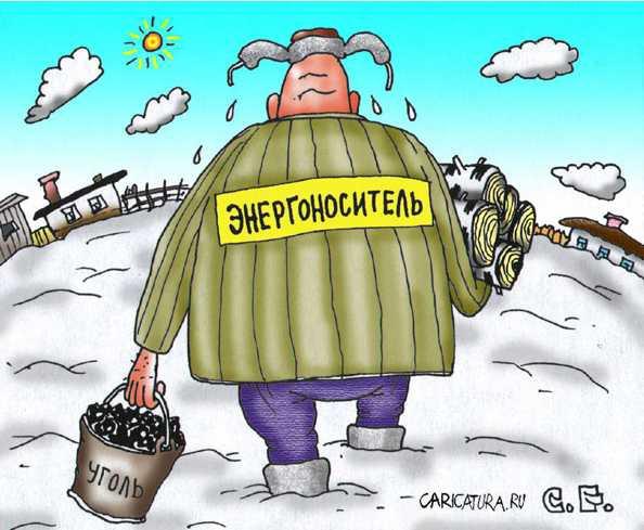 Energonositelj