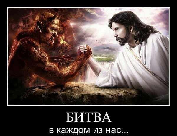дьявол спаси кто то уникальным свойствам полипропилена