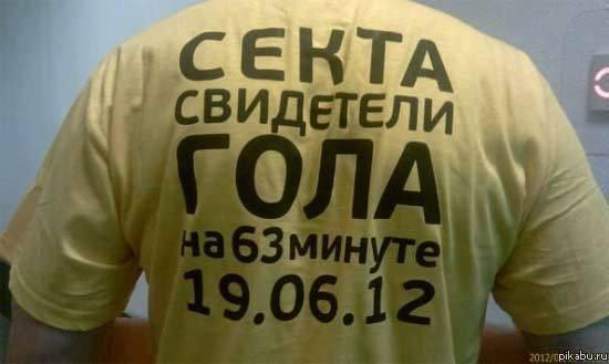 kDNTEbMatxA