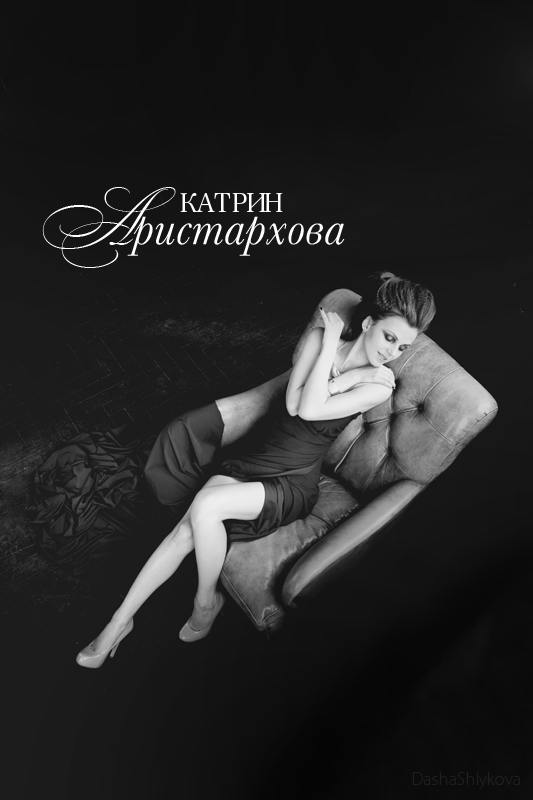 Katrin-86