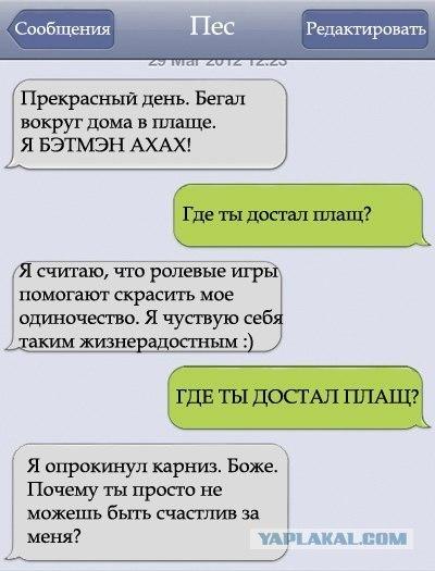 porno-golaya-nadezhda-granovskaya