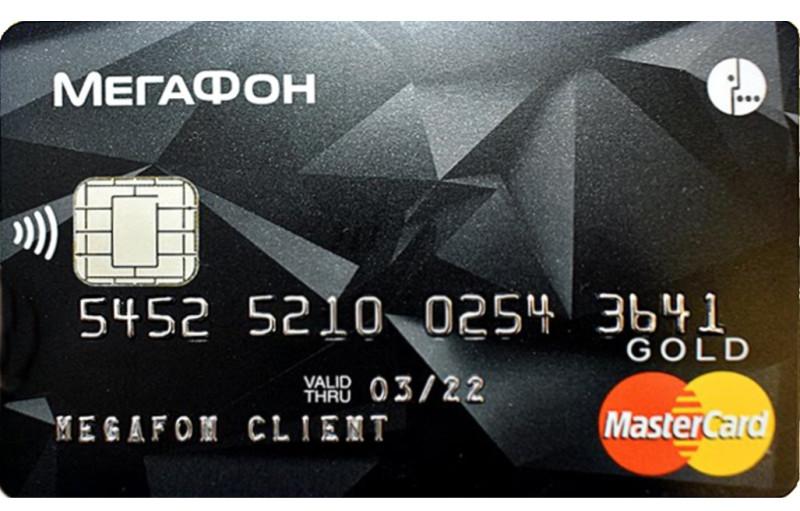 оплата мегафон с банковской карты