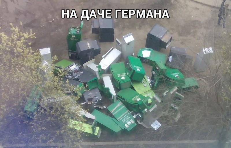 banka-zhope-foto