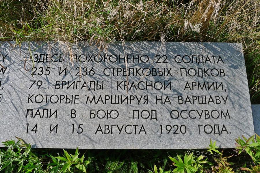pomnik_170814a.jpg