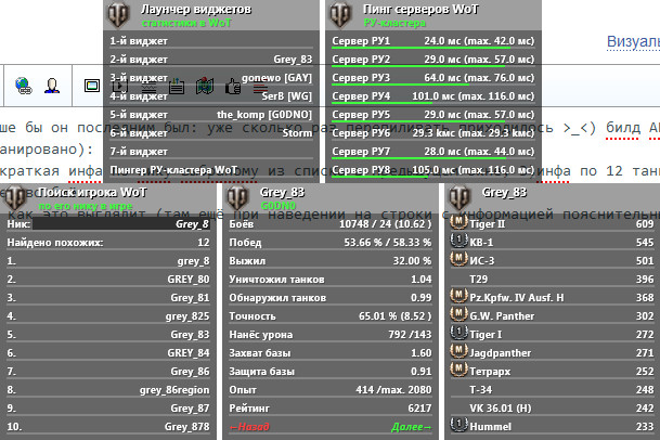 Fraps - запись видео и снятие скриншотов в играх 69