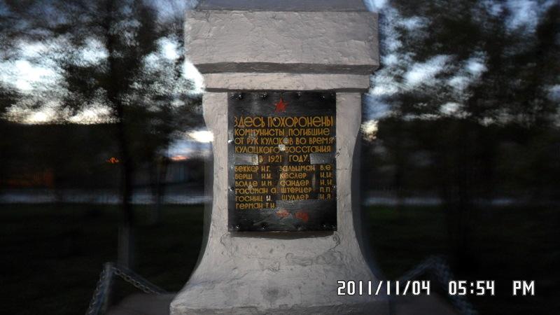 evrei-komunisty1