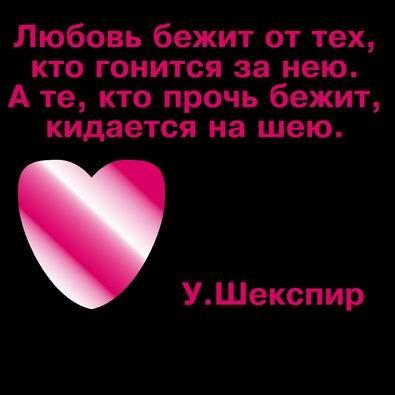 шекспир любовь