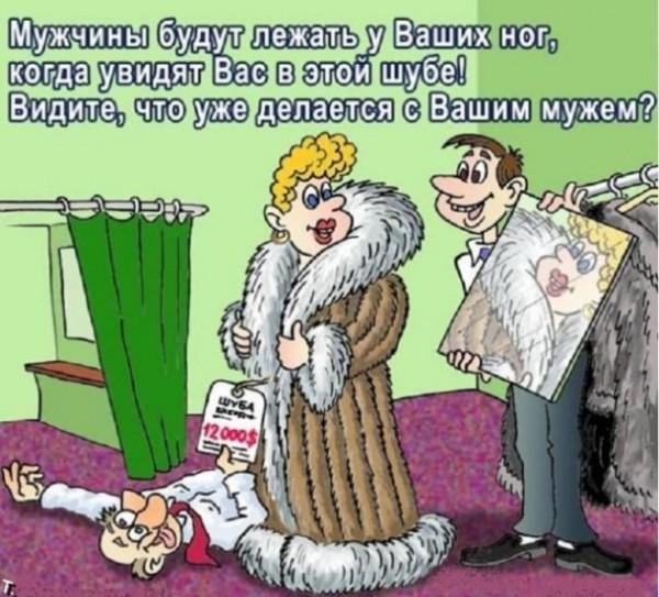 shuba-i-lubov-610x553