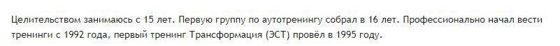 жиляев1