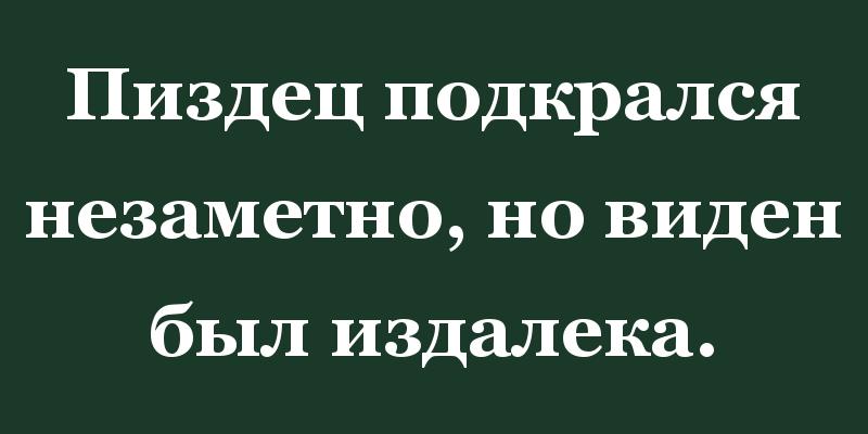 infosity.ru_9108_070701