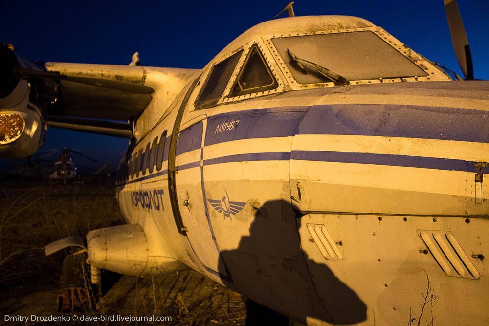 К самолетов (11)