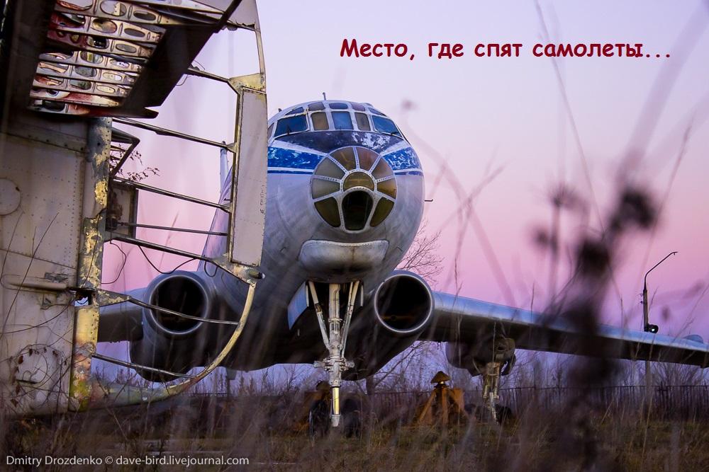 К самолетов (1)