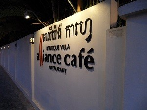 Alliance Art Cafe (2)