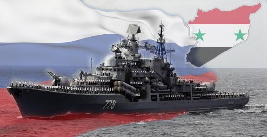 Russia Navi -Syrya