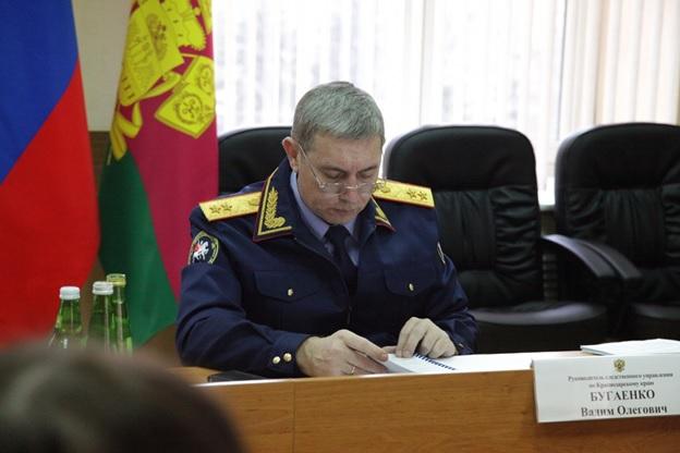 Генерал Вадим Бугаенко, Заслуженный юрист Кубани
