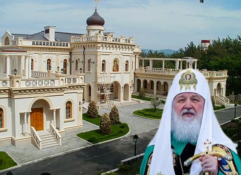 Резиденция патриарха Кирилла (село Дивноморское)