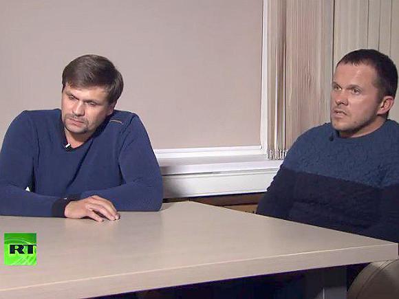 Петров и Боширов (Мишкин и Чепига)