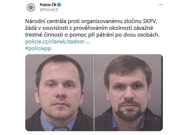 Диверсанты Мишкин и Чепига