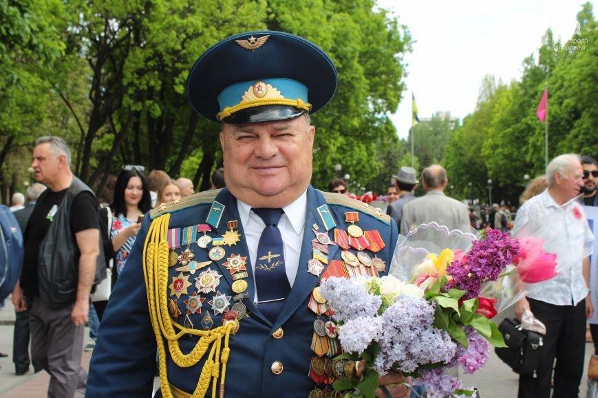 Поддельный не совсем худой ветеран ВОВ