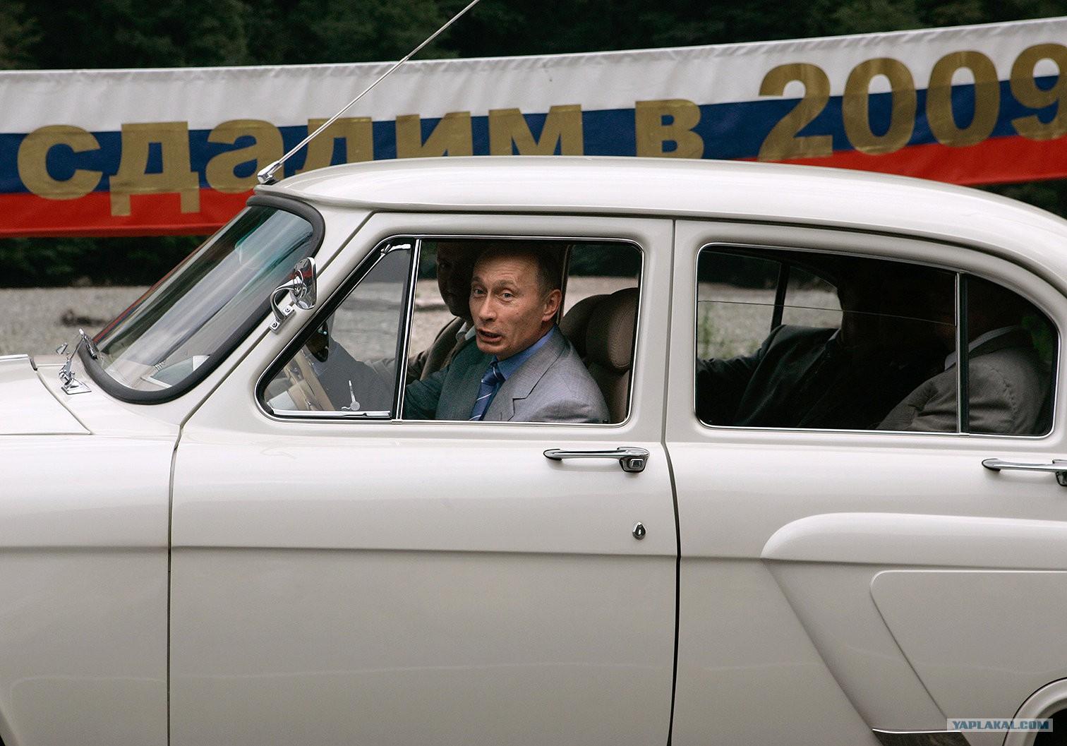 Скромный автомобиль президента Путина