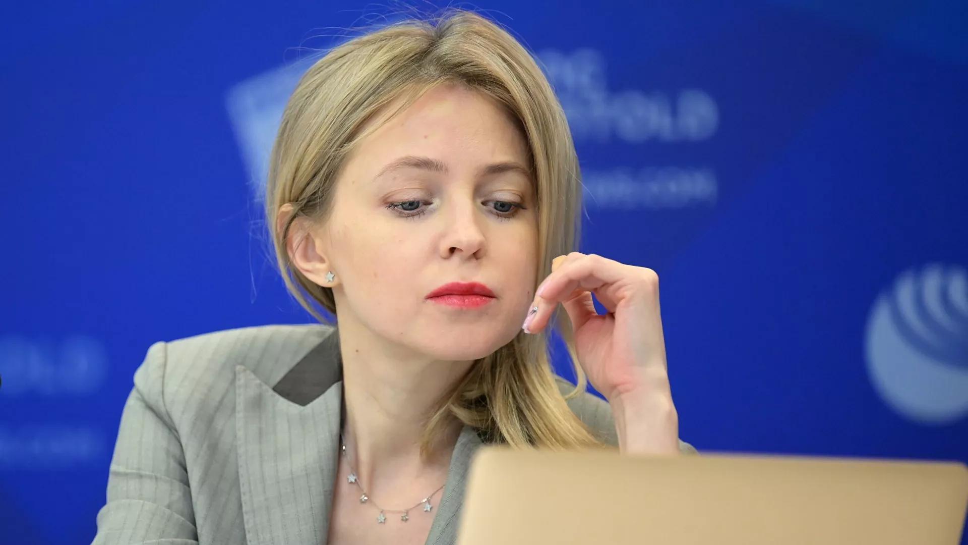Легенда Крыма Наталья Поклонская