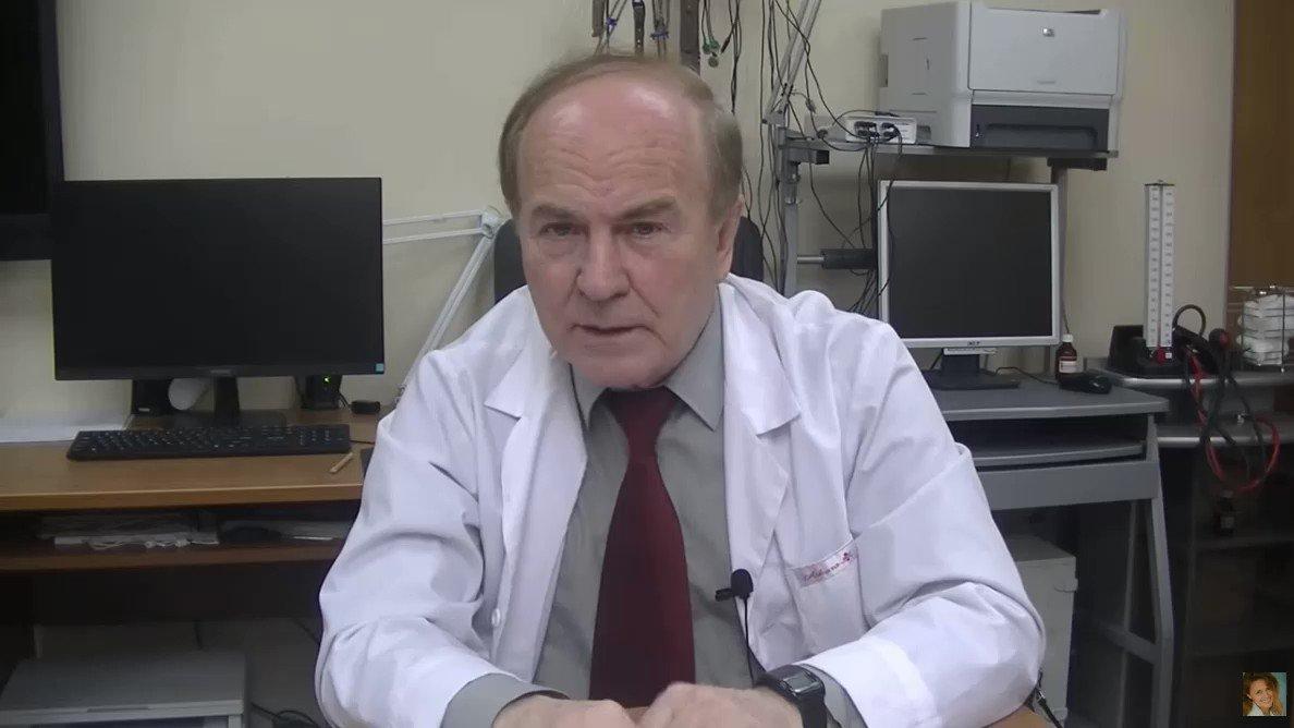Игорь Гундаров д.м.н. профессор