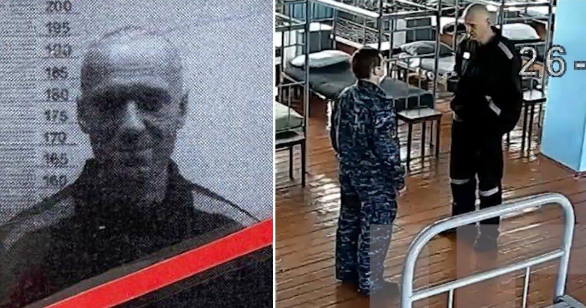Навальный принимает отчет охранника