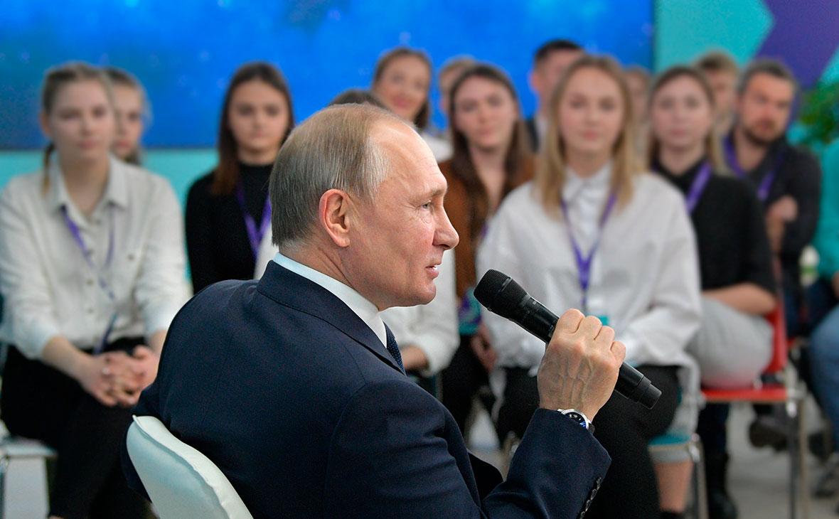 Путин последние фото 2020