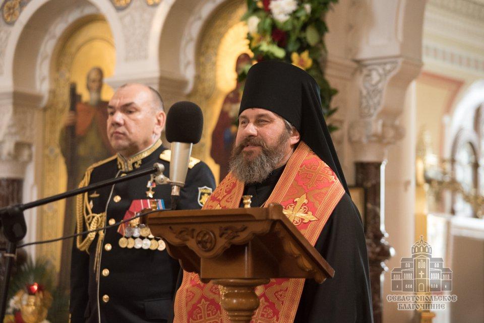Епископ Клинский Стефан