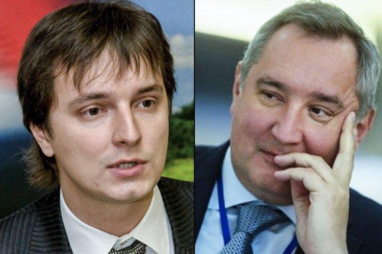 Рогозин Дмитрий Олегович сын