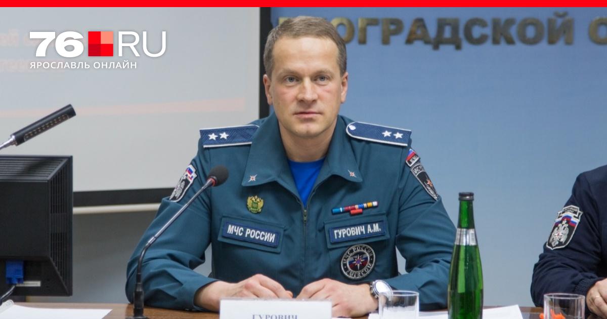 Замглавы МЧС Андрей Гурович