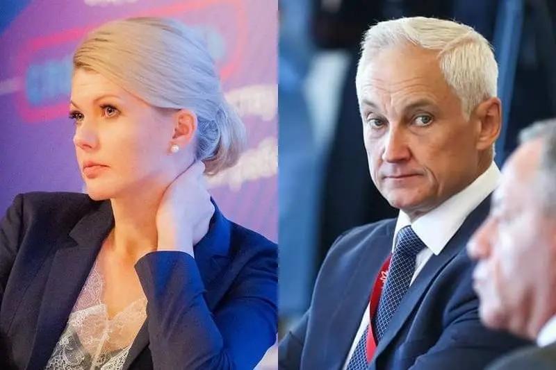 Марина Ракова и Андрей Белоусов