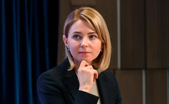 Наталья Поклонская (Фото: Владимир Трефилов / РИА Новости)