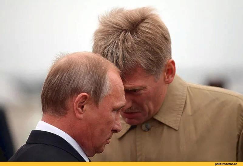 Путин и Песков
