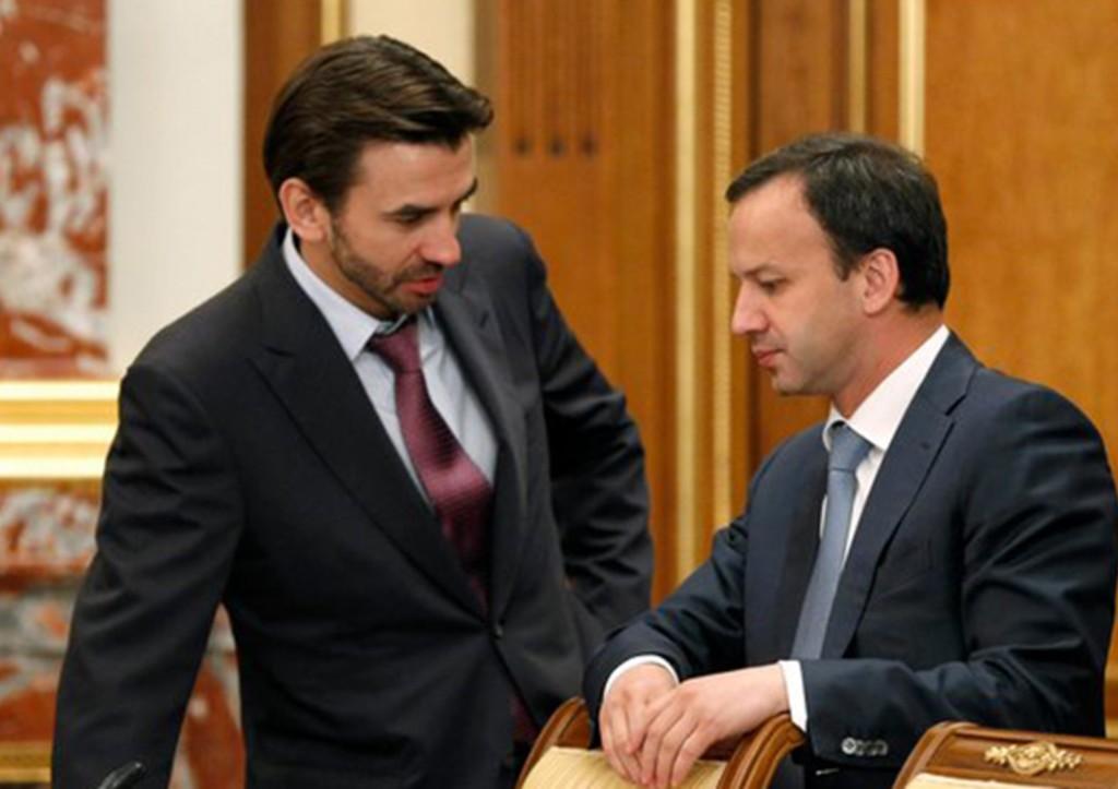 Абызов и Дворкович