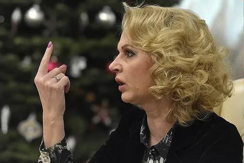 Мадам Голикова