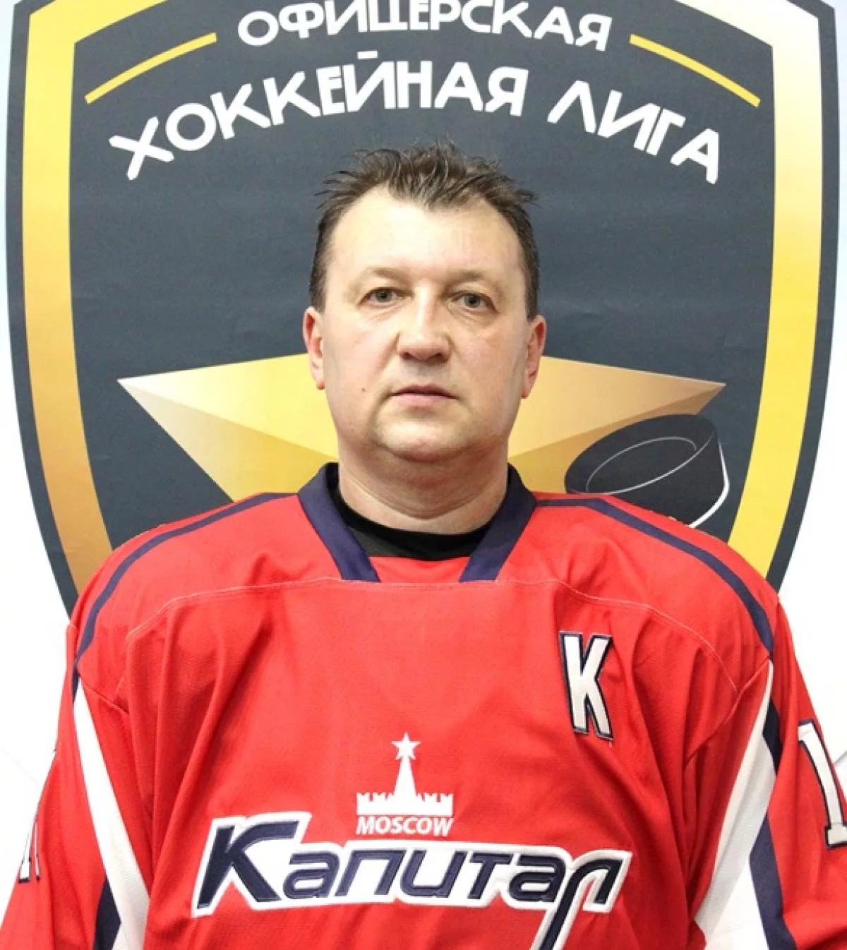 Генерал ФСБ Иван Ткачев