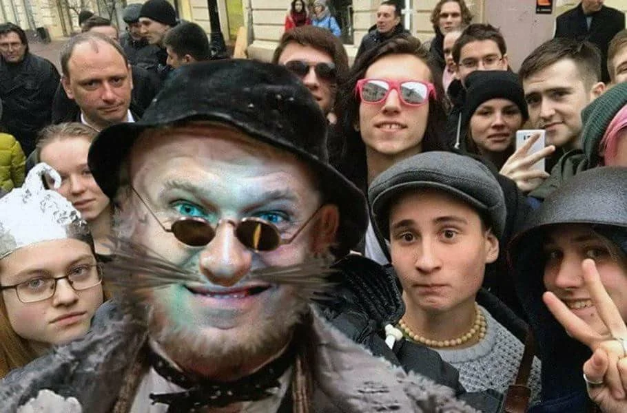 Провокатор - имитатор Навальный