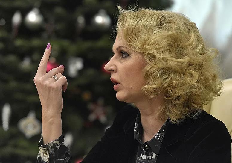 Мадам Голикова - Арбидол