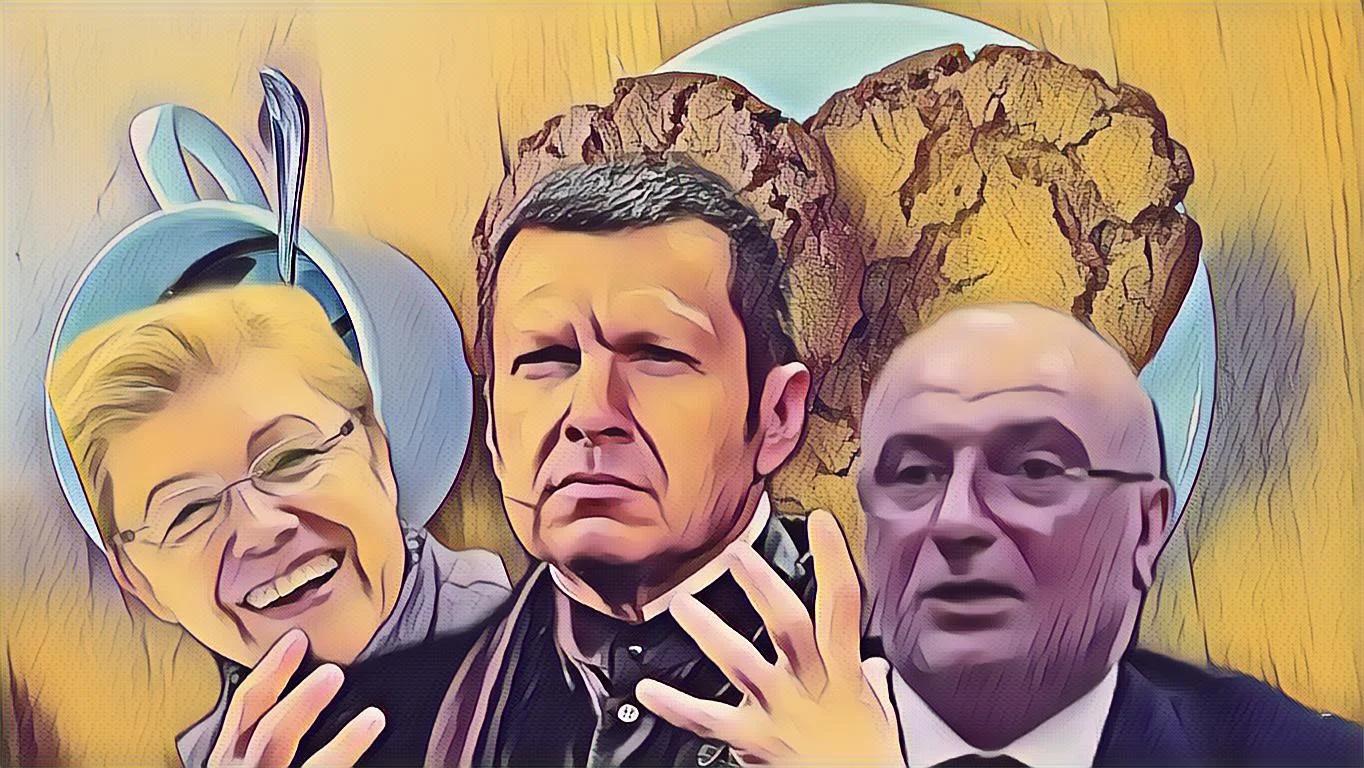 Пропагандист Соловьёв. Сенаторы Мизулина и Клишас