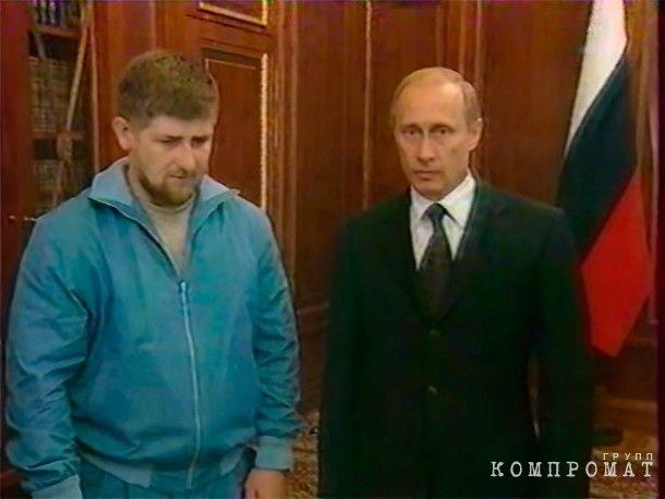 Рамзан Кадыров и Владимир Путин, после гибели главы Чечни Ахмата Кадырова, 2004