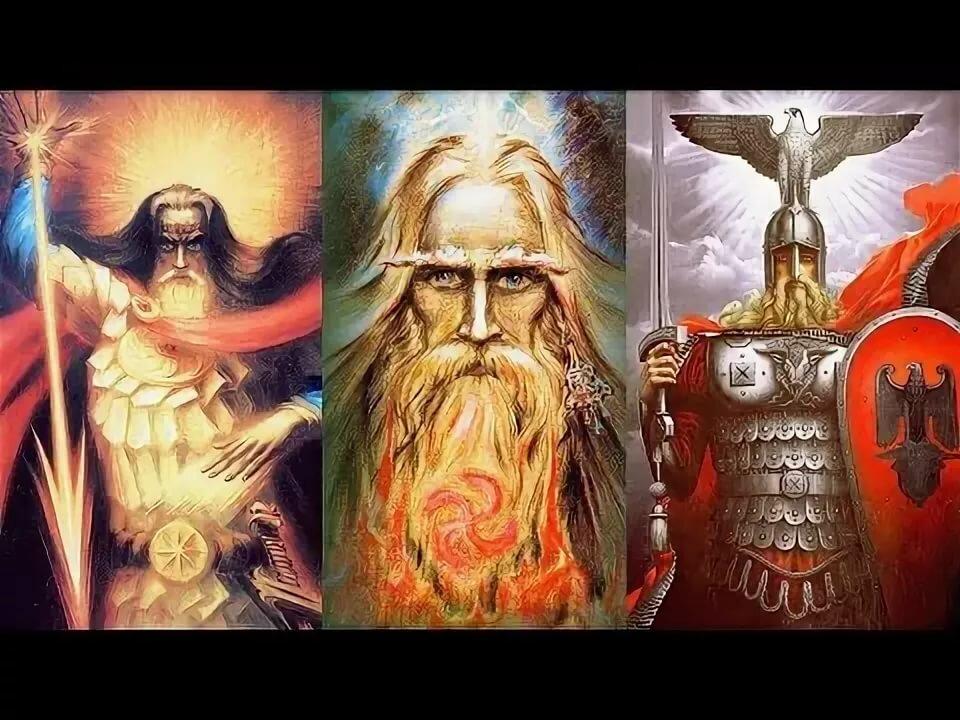 Славянский Бог Триглав (язычество)