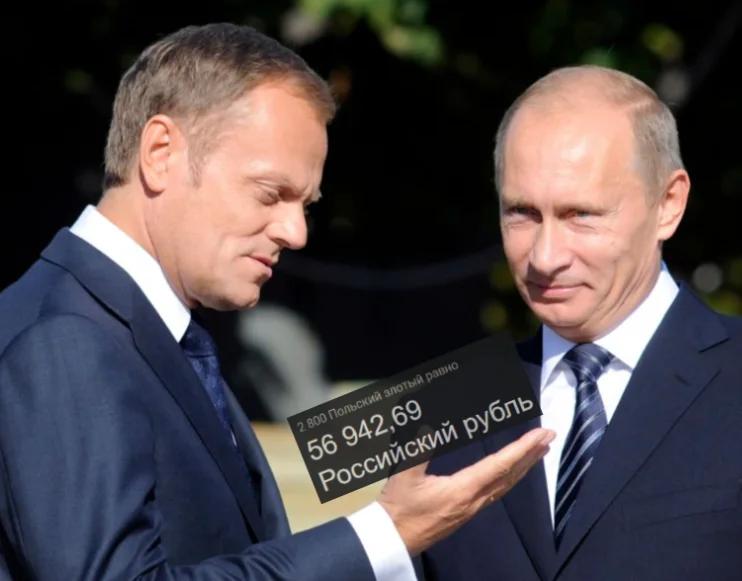 Президент Польши и президент России (скорее всего, двойник с  развитым черепом)