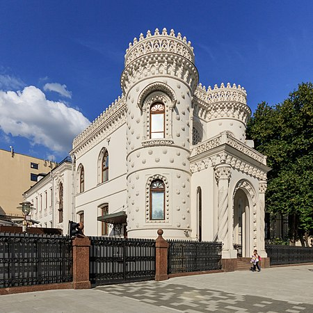 «Дом дурака» для заседаний Медведева